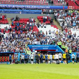 Тест: проверь свои знания о стадионах чемпионата мира в России