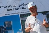 «Первый вКазани жилой дом состеклянным фасадом, который меняет свой цвет»