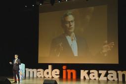 MadeInKazan: Креативный класс рабочих – это источник экономического роста