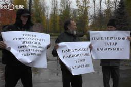 За татарский язык с плакатами в руках: в Казани прошел пикет в защиту Павла Шмакова