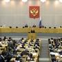Законопроект о повышении пенсионного возраста Госдума примет в третьем чтении осенью
