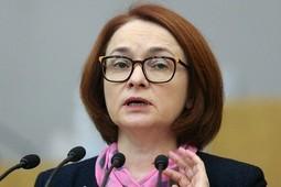 Набиуллина рассказала, что ждет Россию при падении цен на нефть