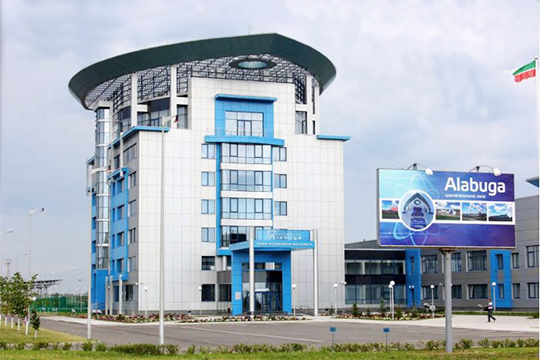 «Алабуга-3» – сосед «Аммония»: в Татарстане создают мегапарк для производства удобрений