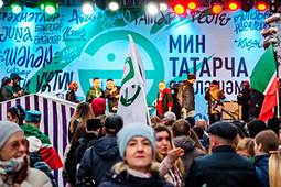 «Мин татарча сөйләшәм!» наБаумана, Граф наюбилее Абязова иХазанов воперном театре