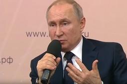 LIVE! Встреча Владимира Путина с представителями общественности