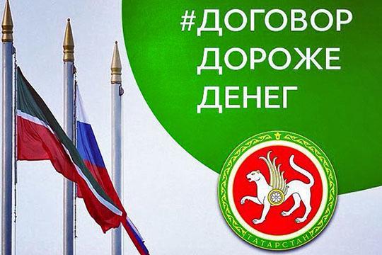 «Наша республика практически в одиночестве борется за федеративное устройство России...»