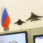 Российский телеканал случайно показал «секретную разработку» – истребитель шестого поколения
