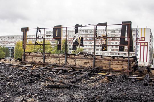 Последствия пожара в ресторане «Арарат» в Набережных Челнах
