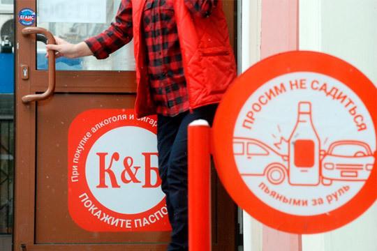 Татарстанцам посулили 50тыс. рублей засдачу бутлегеров