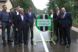 Скандальная дорога из Челнов в Белоус завершена