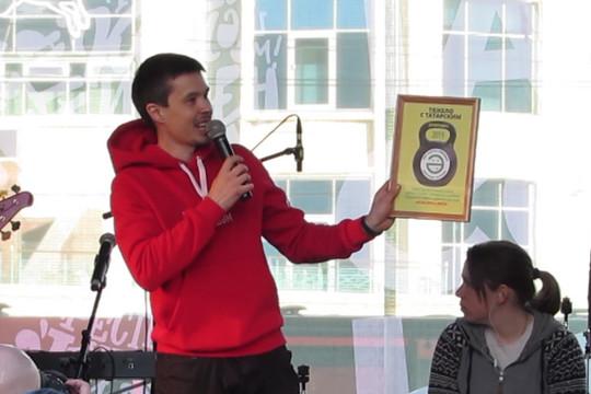 Антипремию «Тяжело с татарским» в этом году получил «Казань Экспо»