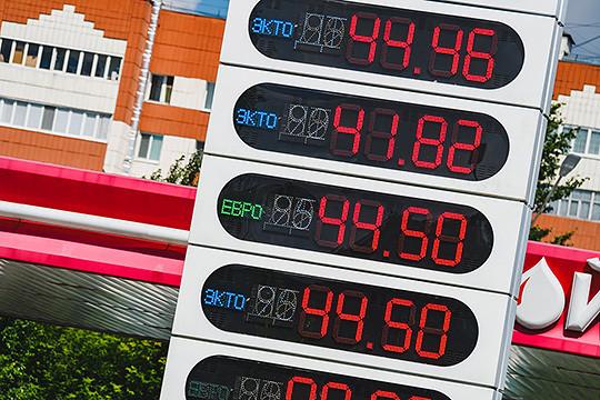 «Тихий» демарш заправщиков: АЗС подняли цены, несогласовав статарстанской ОПЕК