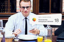 Современные телеком-сервисы для бизнеса помогают удержать выручку в кризис