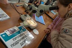 Миллионы в тележке и деньги-пазлы: Банк России в Татарстане провел день открытых дверей