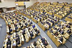 Госдума приняла законопроект об обязательном изучении родных языков в первом чтении