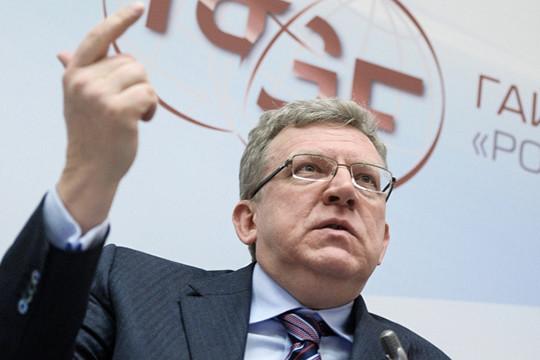 Алексей Кудрин: «Надо увеличить полномочия субъектов иотдать имчасть земельных ресурсов»