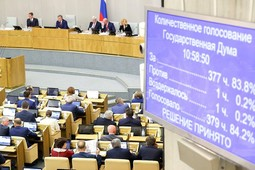 LIVE! В Госдуме обсуждают законопроект о повышении пенсионного возраста
