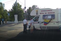 Автодом с болельщиками из Колумбии попал в ДТП в центре Казани