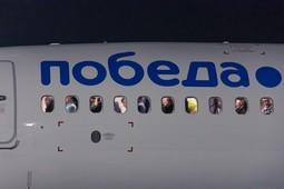 Лоукостер «Победа» откроет шесть новых рейсов из Казани