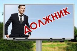 60% работающих россиян живут в долг