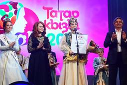 Победительницей конкурса «Татар кызы» стала девушка из Удмуртии