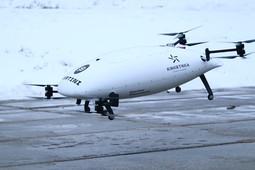 Аэротакси из «Сколково» потерпело крушение
