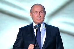 Путин рассказал о наскальных рисунках в Горном Алтае