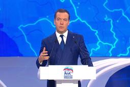 Медведев: «Единой России» необходимо обновить политические идеи»