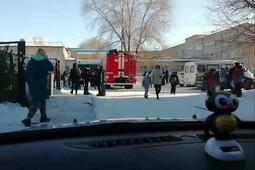 В Магнитогорске эвакуируют общественные учреждения