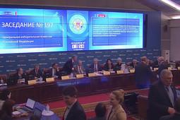 ЦИК не отдал Грудинину депутатский мандат Алферова