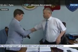 Чиновник из Хакасии напал на корреспондента «России-24»