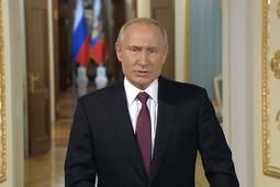 Путин обратился к выпускникам российских школ