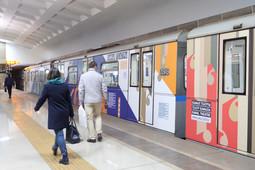 В казанском метро запустили брендированный поезд театра им. Камала