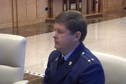 Рустаму Минниханову представили нового природоохранного прокурора