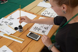 Время изучать китайский!