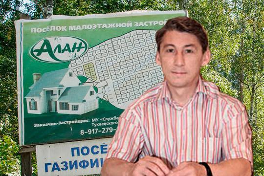 «Я давно проживаю в Москве, произошла ошибка, иначе я бы в камере сейчас был...»
