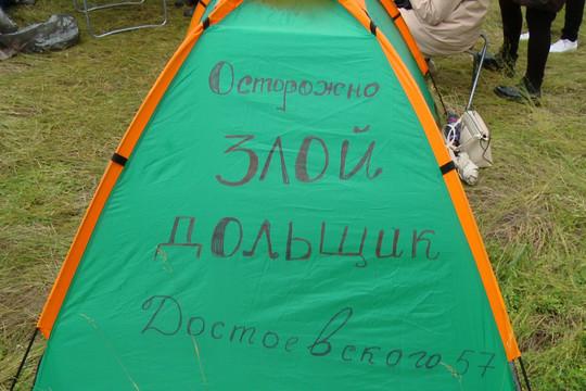 Минстрой навестил палаточный лагерь обманутых дольщиков в Татарстане