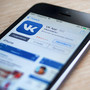 Житель Орла получил 5 лет колонии за комментарии в соцсети «ВКонтакте»