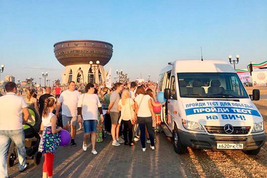 Не надо стесняться: на Дне города люди стояли в очередях, чтобы пройти тест на ВИЧ