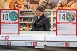 Индекс «Магнита» и «Бахетле»: дорожают гречка и макарошки, дешевеет губадия
