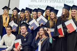 Ильшат Гафуров – выпускникам-экономистам: «Дай бог, чтобы эти дипломы позволили вам получать удовлетворение от труда»