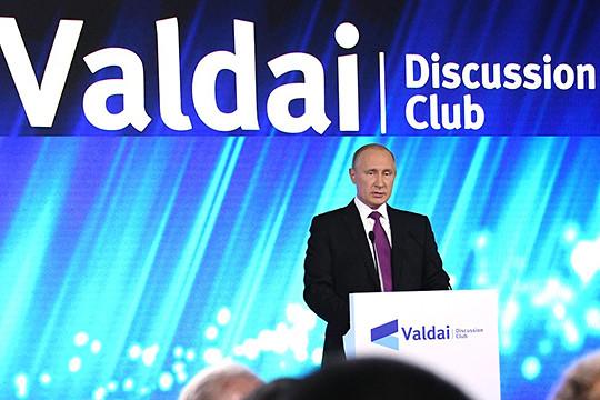 Владимир Путин: «Будем выпячивать пещерный национализм – развалим страну!»
