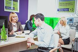 Банк Казани предлагает льготное расчетно-кассовое обслуживание и выгодные акции для своих клиентов