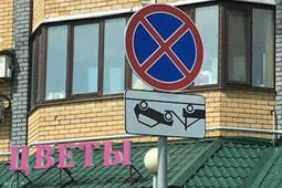 В Казани перед стартом WorldSkills спешно устанавливают дорожные знаки