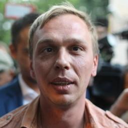 Mash рассказал о массовых отставках полицейских в управлении генерала, уволенного из-за дела Голунова