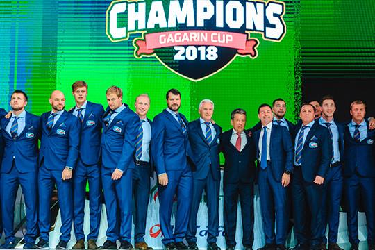 «Мама, я в Казани»: «Ак Барс» представил команду на новый сезон
