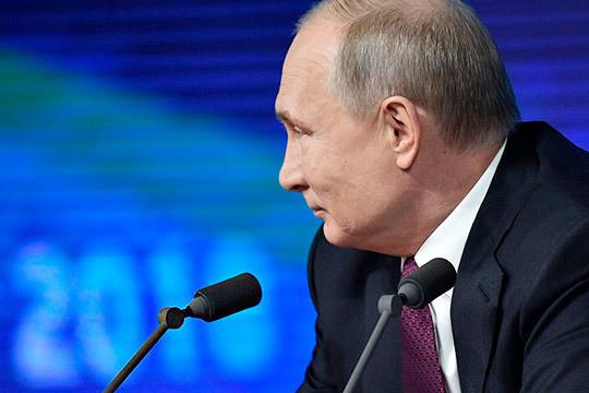 «Мычто теперь, повесимсявсе? Чур янепервый!»: 15 цитат спресс-конференции Путина