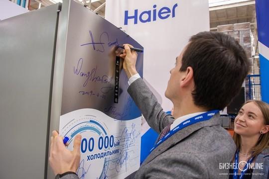 На заводе Haier в Челнах сошел с конвейера 500-тысячный холодильник