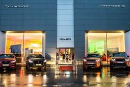 Образец стиля: в Набережных Челнах открылся Jaguar Land Rover