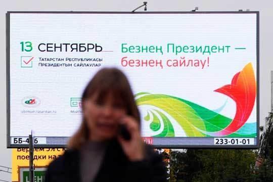 Андрей Кондратьев: «Мухлюют только недобропорядочные картежники! ВЦИКе вкарты неиграют»